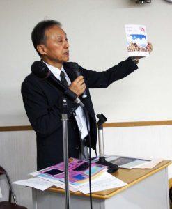 井上 透 研究大会実行委員長